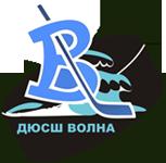 Хоккейный клуб «Волна»